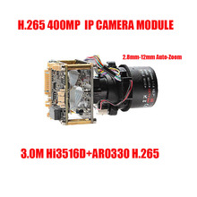 DIY HD 4MP Двухъядерный 32bit DSP Hi3516D 2.8 мм ~ 12 мм Моторизованный Зум ЛЕН и IRC фильтр Модуль Камеры Бесплатная Доставка