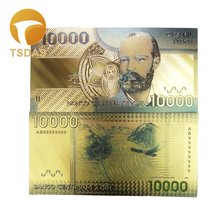 Pure 24k Gold Banknote Chile Golden 10.000 Pesos Plated Fake Paper Money for Collection Gift