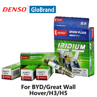 DENSO Car Spark Plug For Audi A1 A3 A5 Chery Tiggo VW Bora BYD Great Wall Hover H3 H5 Swift Iridium Platinum IK20TT