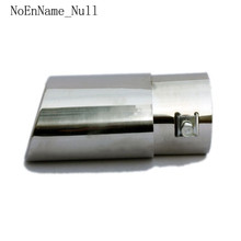 Automobile Tail Throat Muffler Multi-Model Fit Stainless Steel Car Exhaust Pipe Modification Accessories