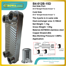 15plates Nickel brazed stainless steel plate heat exchanger  excellent quality parts for heating device