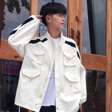 633 Autumn Clothing Jacket Leisure Time Loose Coat The Wind In Kong Original Old Male Will Code Easy Tide P85- Control 110