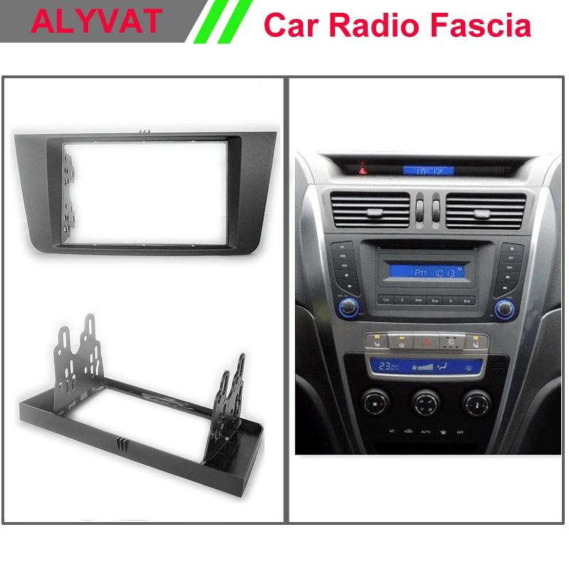 Car CD Radio Fascia Frame Surround Panel for GEELY Emgrand X7 EX7 Englon SX7 X7 car radio fascia installation kit