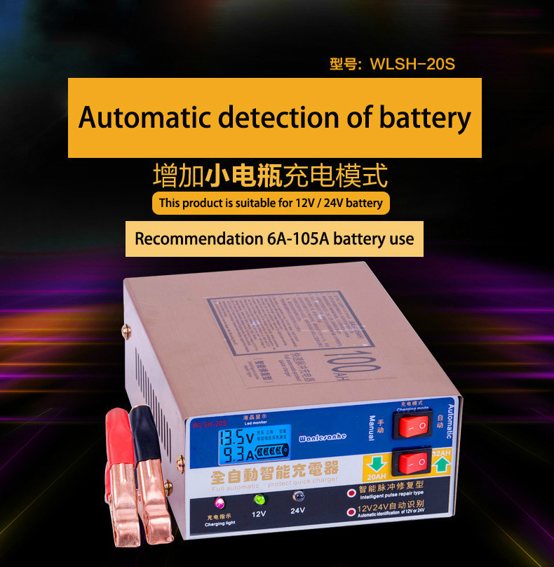 2016  New 110 V / 220 V fully automatic electric car charger intelligent pulse repair Charger type12 V / 24V 100AH  цены