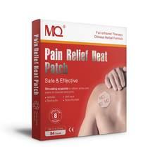 54 sztuk ulga w bólu ciepła łatki bez narkotyków stymulujące Acupoints uśmierzające bóle bóle dla stawów głowy mięśnie pielęgnacji ciała tynk
