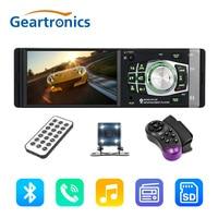 4012B 4.1 inch 1 Din Car Radio Auto Audio Stereo FM Bluetooth With Rear View Camera USB Steering Wheel Remote Control autoradio