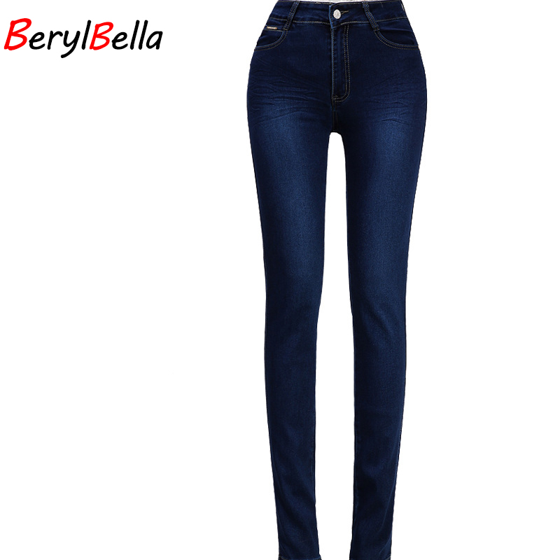 BerylBella 2017 Spring Women Pants Slim Stretch Jeans Fashion High Waist Casual Mom Straight Pant Femme Trousers Plus Size 27-38 high waist jeans women plus size femme stretch slim loose large size jeans pants 2017 casual ankle length haren pants trousers