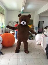 2017 new Brown bear mascot costume teddy bear and rabbit mascot costume adult size fast shipping