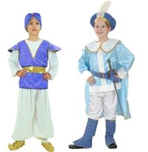 Kids Carnival Clothing Children Halloween Costumes Boy India Prince Arabia King Aladdin Cosplay