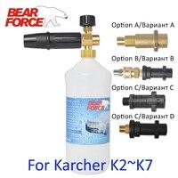 Hoge Druk Zeep Foamer Spuit/Schuim Generator/Foam Gun Wapen/Sneeuw Foam Lance voor Karcher K2 K3 k4 K5 K6 K7 Auto Wasmachine