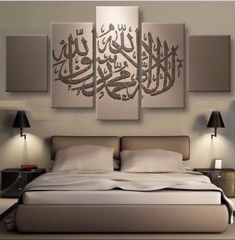 5 Pcs Set Framed Hd Printed Asheeq Islamic Art Poster Wall