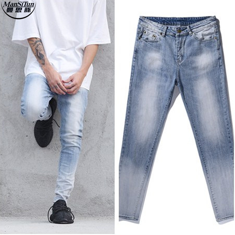 Man Si Tun 2017 Fashion Streetwear Casual Patches Jean Pants Rockstar Moto Rock City Blue Designer