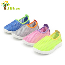 2018 Summer Fashion Kids Shoes Cut outs Air Mesh Breathable Shoes For Boys Girls Children Sneakers