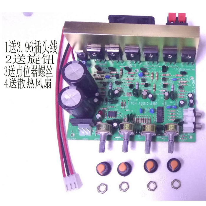 Air Cooled 300 Watt Heavy Subwoofer Power Amplifier Board 2.1 Power Power Amplifier Plate with Inlet Dismantling to 3 Tube.
