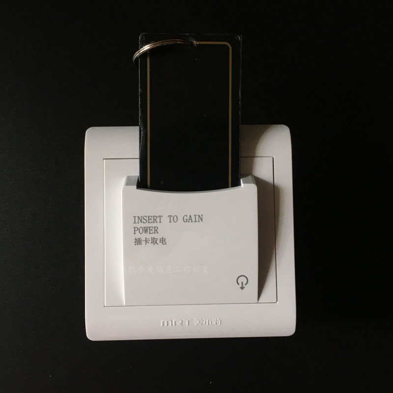 Magnetic Card Switch For Power Energy Saving Hotel 5//10pcs*  Insert Key White