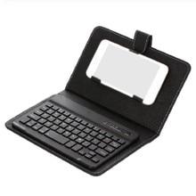 Клавиатуры для телефонов