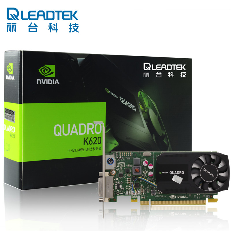 Leadtek Quadro K620 Professional Design Graphics Workstation Drawing 2G Graphics Card New Original  Three-year Warranty