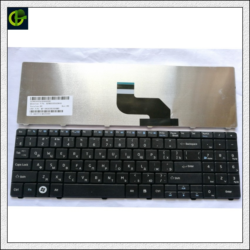 Russian Keyboard for MSI Medion Akoya E6228 E6215 E6221 E6227 E6234 E7222 P7816 P6631 P6633 E6816 P6634 P7815 RU Keyboard(China)