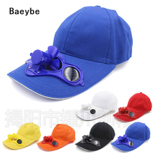 Solar energy fan baseball cap snapback hat hip hop solar power snapback men women adjustable snapback