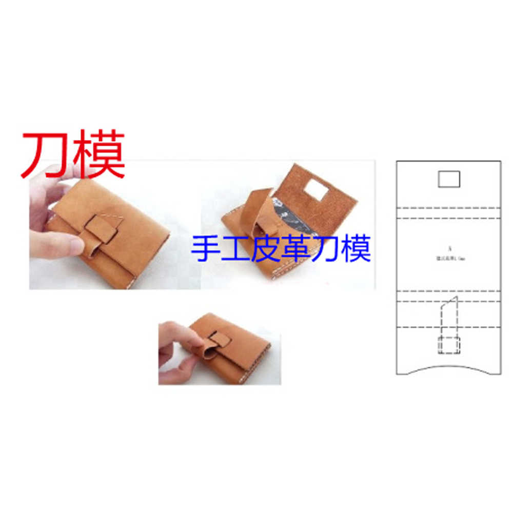 Desinger レザークラフトテンプレート財布名刺ホルダーワンピースナイフ切断型ハンド機革穴パンチ