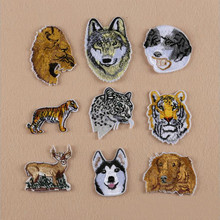 Many Animal Head Badge Repair Patch Embroidered Iron On Patches For Clothing Close Shoes Bags Badges Embroidery DIY