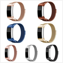 12mm High Quality Magnetic Closure Milanese Strap Watch Band Wrist Strap For Fitbit Alta Tracker Watchband with link adapter 12mm high quality watch band strap replacement milanese magnetic loop stainless steel magnetic lock band for fitbit alta
