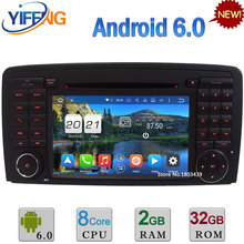 Android 6.0 Octa Core 2GB RAM 32GB ROM 3G/4G DAB+ Car DVD Radio Player For Benz R Class W251 W280 W300 W320 W350 W500 2006-2014