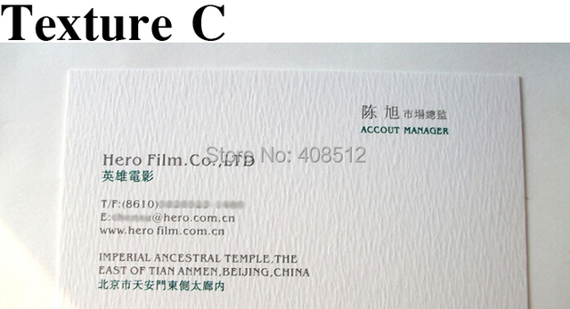 Printing on lined paper node2003 cvresumeasprovider free shipping texture paper 300gsm businessvisitingname card printing on reheart Choice Image