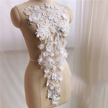 1Pc French Lace Fabric Ivory White Embroidered Applique High-end Wedding Dress Accessories Handmade DIY