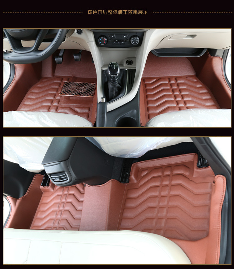 Myfmat Custom Foot Leather Car Floor Mats For Hyundai