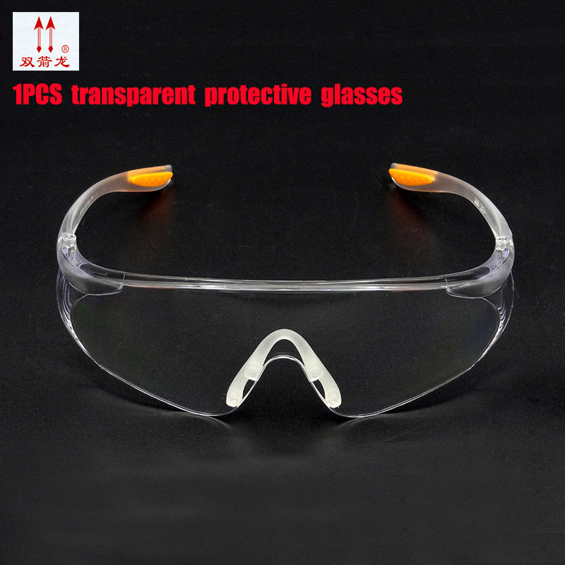 Quality protective High glasses safety transparent color PC protective glasses The brace Uv protection medical eye patch cat eye glasses tinize 2015 tr90 5832