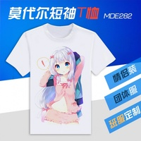 EROMANGA Nova Novidade Moda Anime OTAKU T Shirt Sexy Divertido T-shirt traje cosplay Homens & Mulheres Camisa Roupas