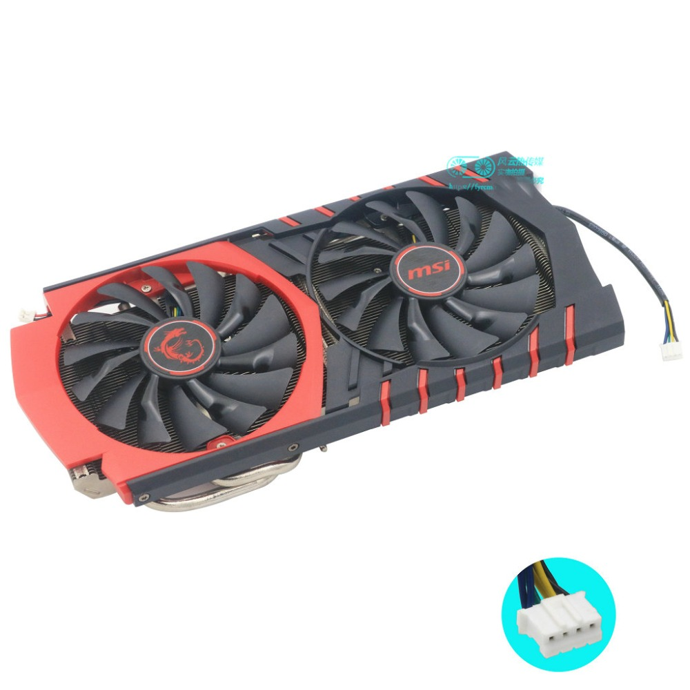 New Original for MSI R9 380 GAMING Graphics card cooler fan pitch 53x53MM-in Fans & Cooling from Computer & Office    2