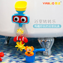 Hot Multicolor Fun Baby Bath Toys Automatic Spout Play Taps/buttressed Folding Spray Showers Toy Faucet Play with Water Toy цены онлайн
