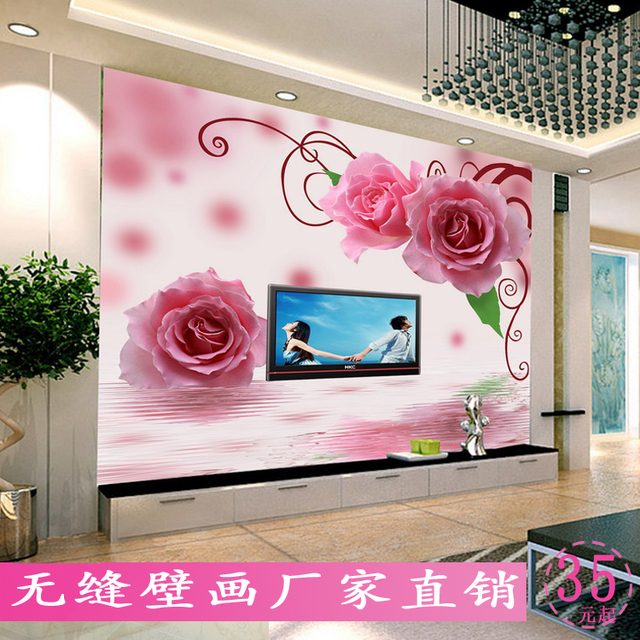 Customized] Seamless large mural seamless rose abstract 3d three ...