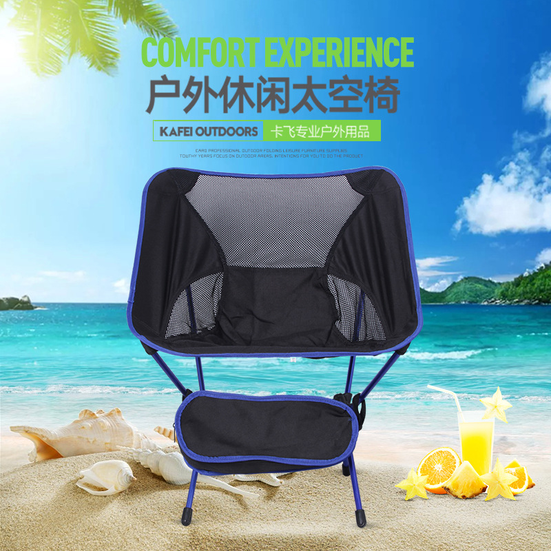 Outdoor Tools Sports & Entertainment Good Ultra Light Folding Fishing Chair Seat For Outdoor Camping Leisure Picnic Beach Chair Other Fishing Tools 2019 Official