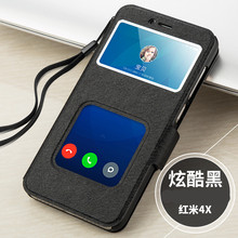 hot deal buy xiaomi redmi 4x case high quality window pu leather case cover for redmi 4x 5.0 inch with phone rope #0414