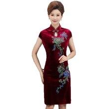 Women Summer Velvet Dresses Oriental Slim Fit Ethnic Robe Femme Mandrin Collar Short Sleeve Flower Print Side Slit Dress Woman