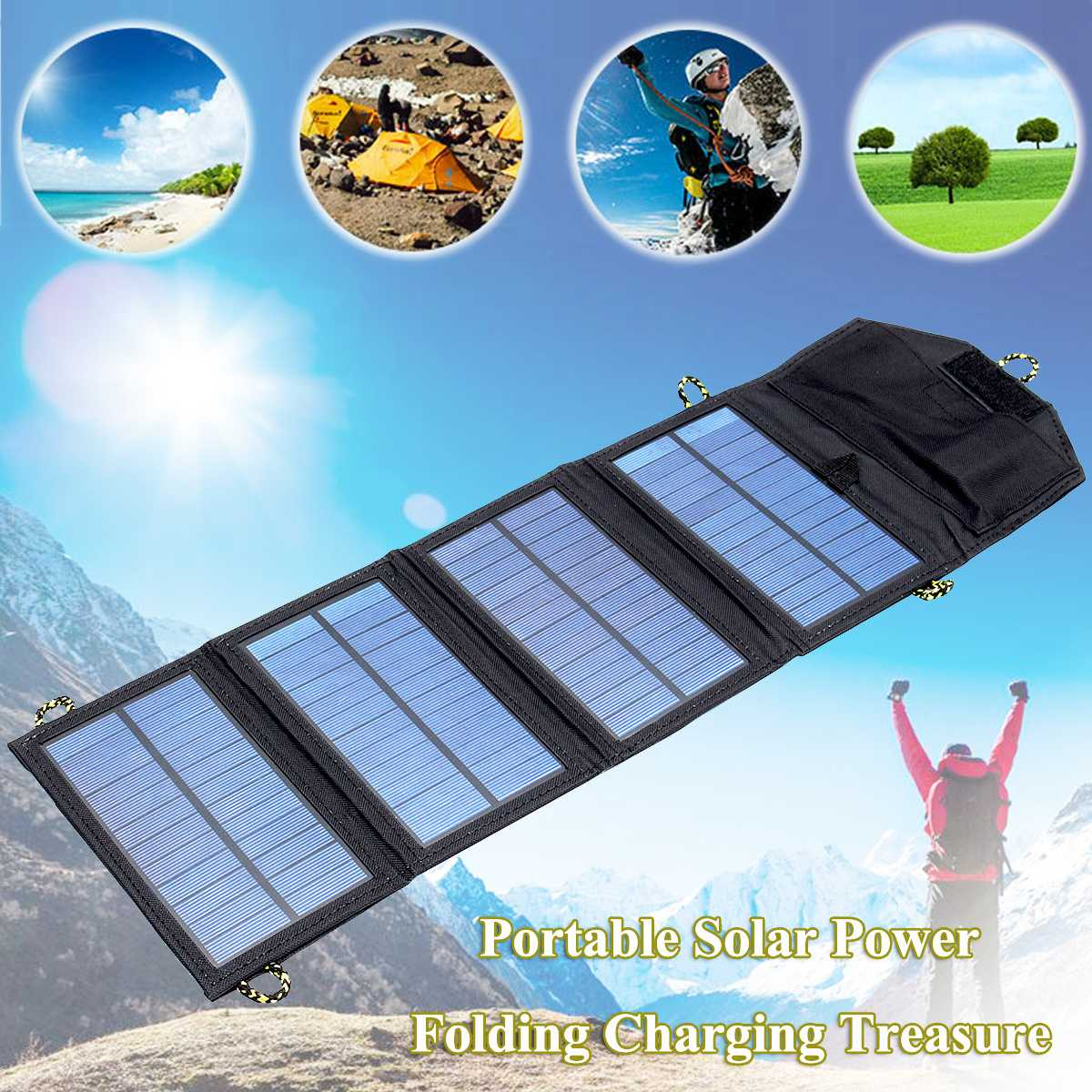outdoor 7W 5V Portable Folding Solar panel USB Charger Charging for phone Camping hiking climbing cycling equipment tools|charger charging|charger charger|charger for phone - title=