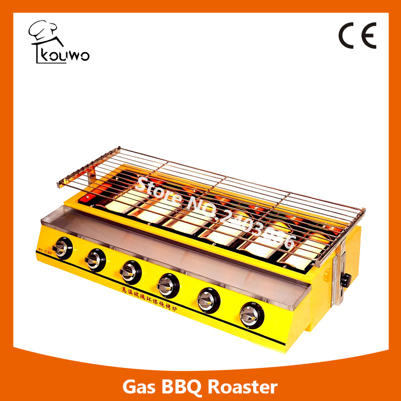 KOUWO  GHigh Quality 6 Heads Environmental Gas Grill Roaster  KW-K233