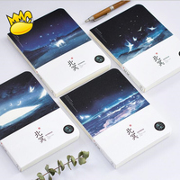 Night Ocean Ver 2 Sketchbook Notebook Blank Papers Diary Pocket Journal School Study Drawing Notepad