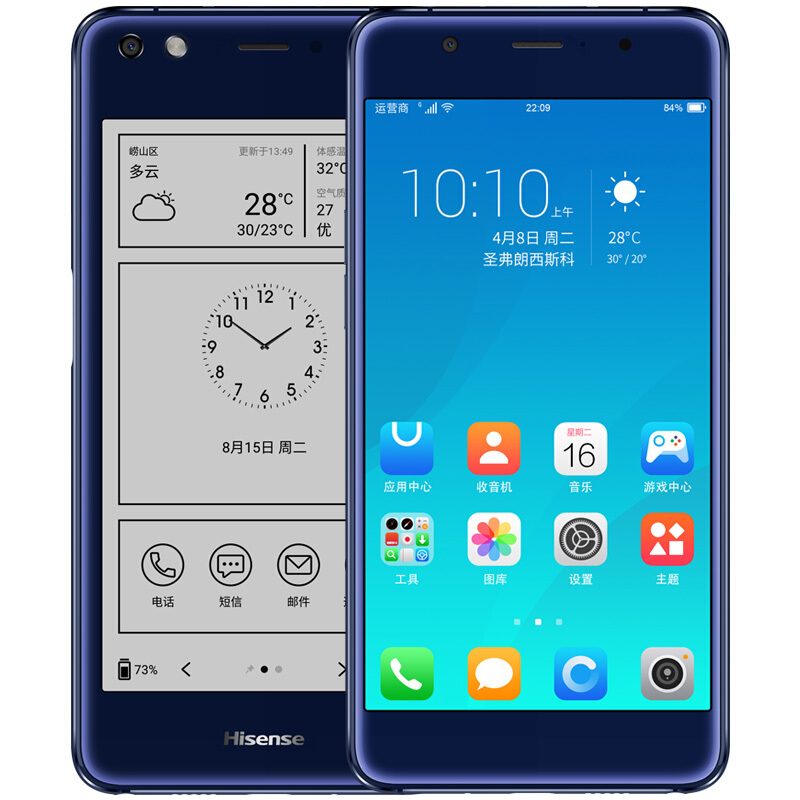 """China Hisense A2 Pro Dual Screen SmartPhone Snapdragon 625 Octa core Android 7.1 5.5"""" AMOLED 4GB RAM 5.2"""" Ink Screen 4G LTE"""
