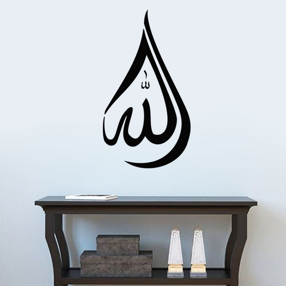 online get cheap water wall decal aliexpress com alibaba group new water droplets muslim calligraphy art islam quotes wall sticker kids room bedroom home decor