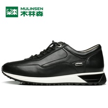 MuLinSen Men's Sports Running Shoes black Genuine Leather Sport Shoes Wear Non-slip Outdoor Traning Sneaker 260107