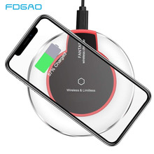 FDGAO Ultra-Thin Wireless Charger For iPhone X XS Max XR 8 Samsung S9 S8 Plus Mobile Phone Qi Charge Wireless Charging Pad Base(China)