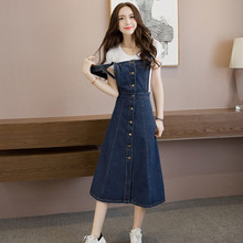 JUJULAND Ladies suspender skirt up High-waisted denim skirt European style Sashes and Button vintage fashion skirts good quality button up camouflage skirt