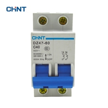 CHINT DZ47-60 C40 2P 40A Rated Current 2 Pole Miniature Circuit Breaker