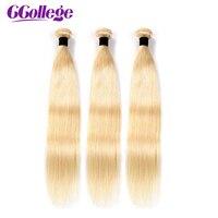 CCollege Straight Hair Extensions Honey Blonde #613 Human Hair Bundles 3Pcs/lot Brazilian Hair Weave Bundles Blonde Hair Bundles