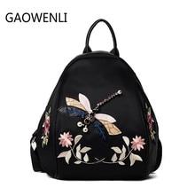 Gaowenli многофункциональный Ткань Оксфорд Стрекоза Вышивка Mochila Сумки Для женщин известных брендов школьная сумка рюкзак для подростков Обувь для девочек