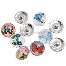 10Pcs Mixed Butterfly Glass Cabochon 5.5mm Mini Snap Buttons Fit Bracelets Jewelry Making Charms Wholesale 18mm